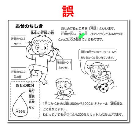 owabi_vol2_19go