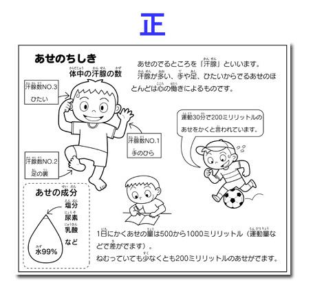owabi_vol2_19sei